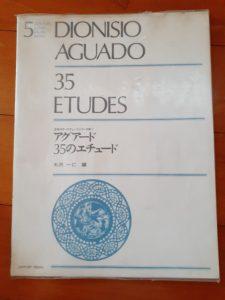 練習曲,Aguado35