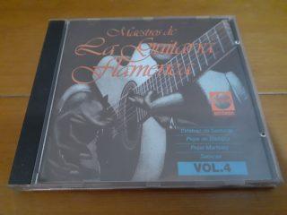 MAESTROS DE LA Guitarra Flamenca Vol.4