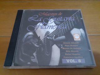 MAESTROS DE LA Guitarra Flamenca Vol.8